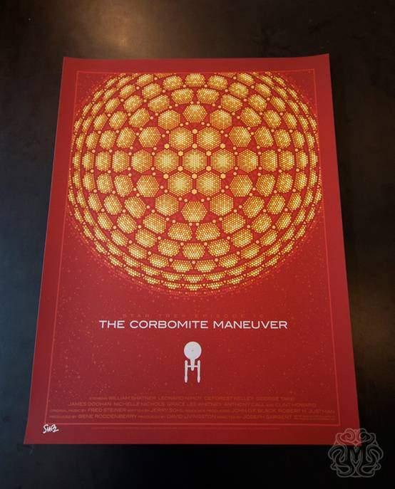 corbomite - inspiration